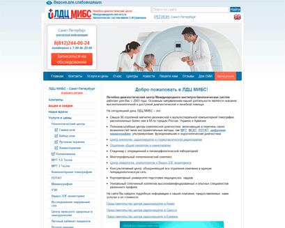 Самарский диагностический центр запись на прием